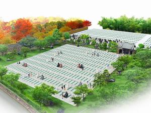 日本庭園陵墓紅葉亭
