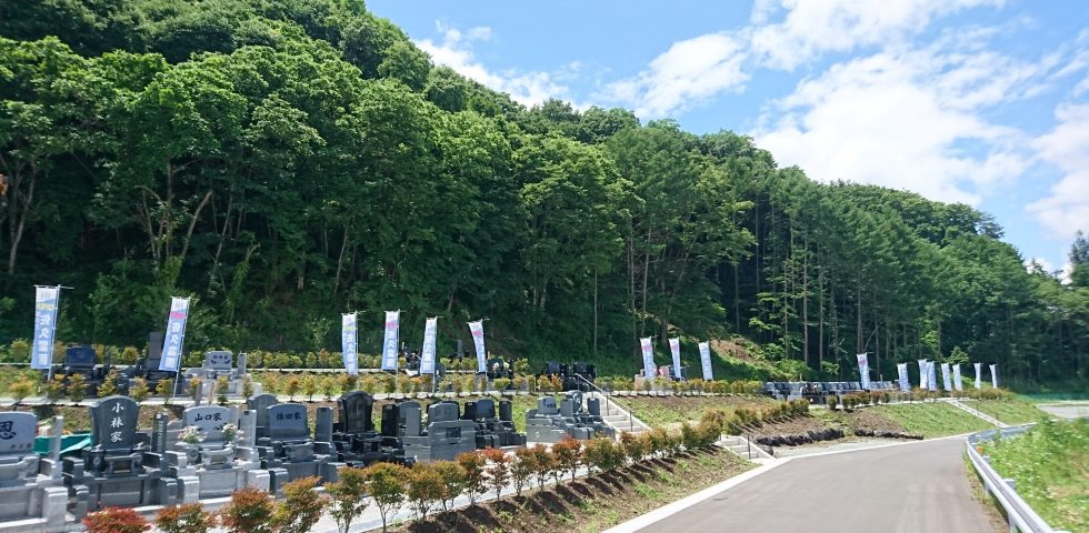 軽井沢佐久霊園