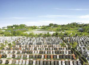 朝陽の杜墓苑  「東の丘」