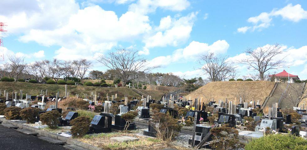 いわき市営 東田墓園