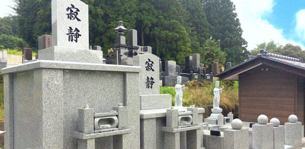 西光寺 永代供養墓
