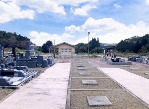 楢葉町営 松ヶ岡墓地公園